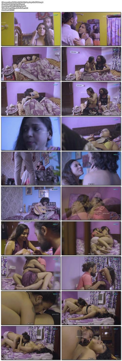 Cum Wali Rani (S01 E02) Gupchup Hindi Web.mp4