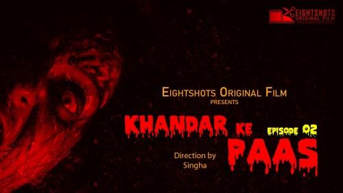 Khandar ke Paas (S01-E02) EightShots Erotic Bold Hindi Web Series