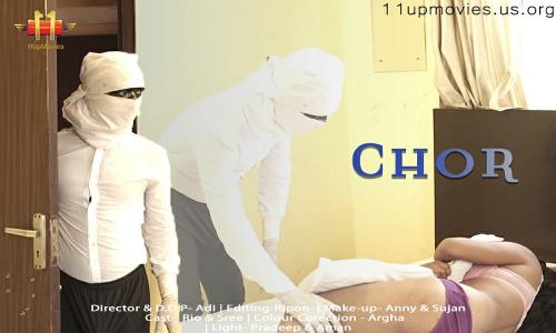 Chor Machaaye Shor – 11upMovies Hindi XXX 18+ Short Film