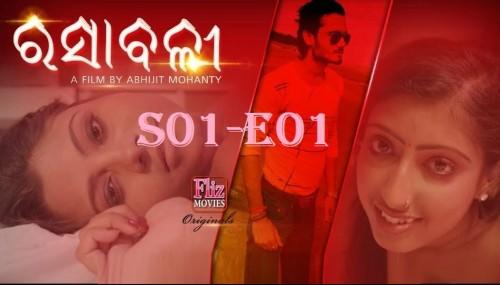 Rasabali (S01-E01) – Fliz Movies Hot Web Series